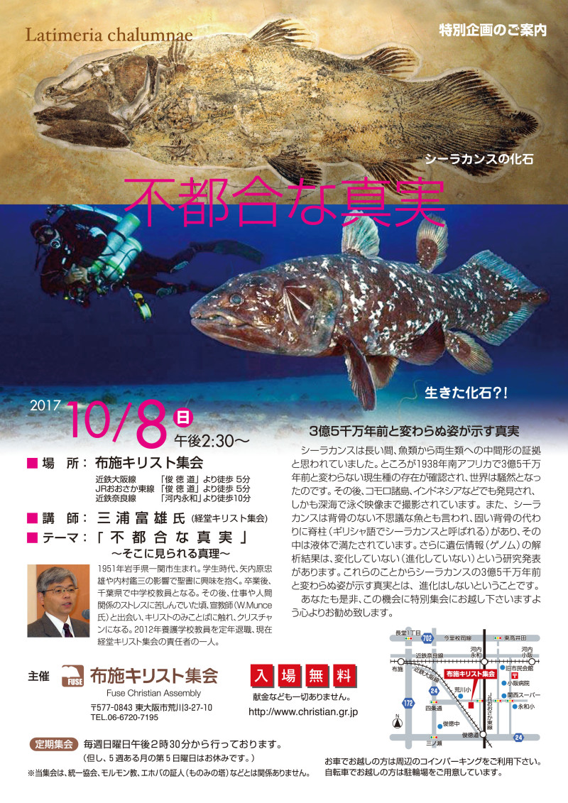 2017-10-08-miura-800